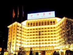 Yingze Hotel, Taiyuan