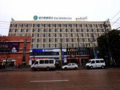 City Comfort Inn Wuhan Baibuting, Wuhan