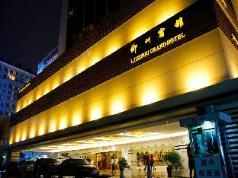 Liuzhou Grand Hotel, Liuzhou