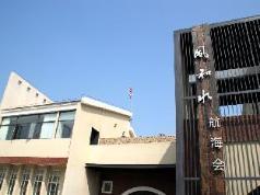 Xiamen Fengshui Sailing Club & Resort, Xiamen