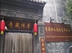 Qinghai Heng Yu International Youth Hostel, Xining