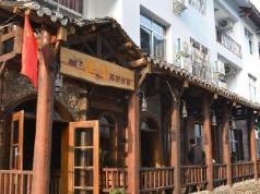 Tuniu Hotel Wulingyuan Biaozhimen Branch, Zhangjiajie
