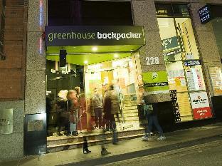 グリーンハウス バックパッカー