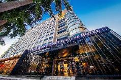Best Western Premier Fortune Hotel Fuzhou, Fuzhou