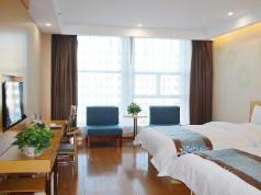 GreenTree Inn Yulin South Changcheng Road Business Hotel, Yulin (Shaanxi)
