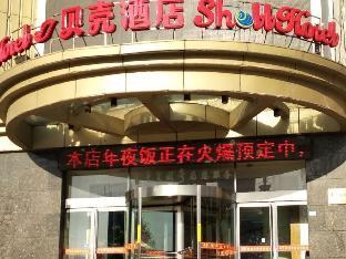 GreenTree Inn Tianshui Taian County Bus Terminal Shell Hotel
