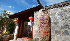 DIESHU Entire Villa with 6 Bedroom, Lijiang