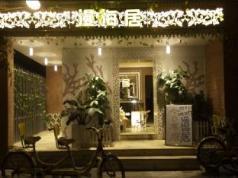 Xiamen Diffuse Sea Inn, Xiamen