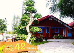 42 Resort