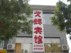 Huashan Gehui Hotel, Weinan