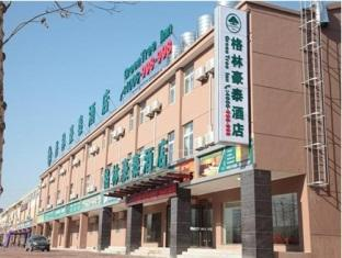 GreenTree Inn Huaian Economic Development Zone Hechang Road Business Hotel