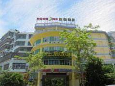 Ai Li Hotel, Sanya