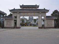 Xuzhou Yunquan Hotel, Xuzhou