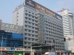 Jinjiang Inn Qinhuangdao Hebei Avenue, Qinhuangdao