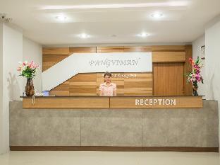 booking Chiang Mai Pangviman Place Resotel hotel
