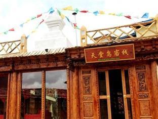 Shangri-la Bird of Paradise Inn