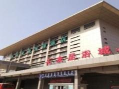 Green Tree Inn Wuchang Railway Station West Square Express Hotel, Wuhan