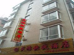 Guilin Linghong Hotel, Guilin