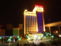 Xining Xingdingan Hotel, Xining