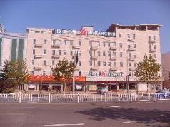 Jinjiang Inn Chao Yangshan Road Branch, Qingdao