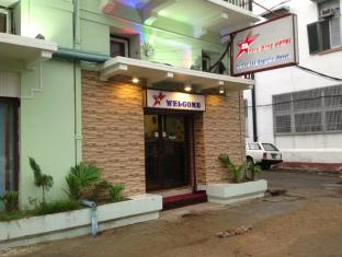 Star Two Nine Hotel Yangon - Hotel Aussenansicht