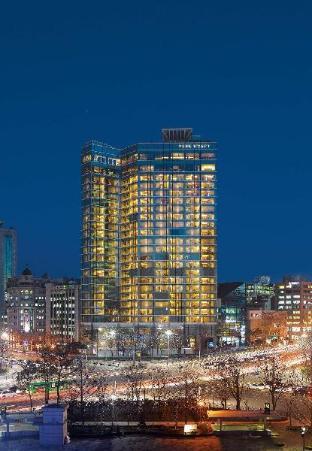 Park Hyatt Seoul Hotel 首尔花园凯悦图片