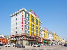 Yiwu Best Hotel, Yiwu