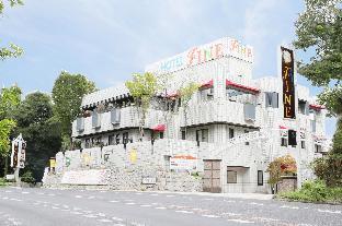ホテル ファイン 六甲北一番地