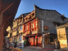 Time Inn, Fenghuang
