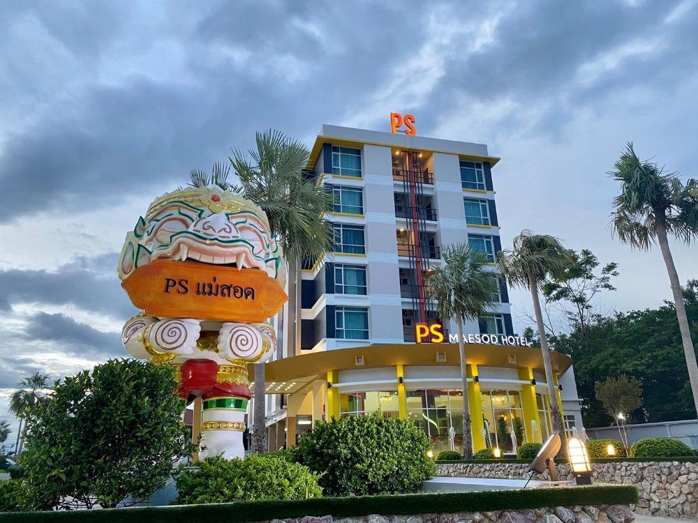 PS Maesod Hotel