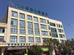 GreenTree Inn Huainan Shou County Zijin Road Express Hotel, Liuan