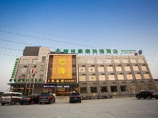 GreenTree Inn Handan Yongnian County Hebeipu Express Hotel