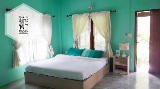 Baan Pai Fah Resort Samut Songkhram  Thailand