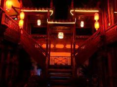 Lijiang Loulange Inn, Lijiang