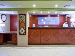 Holiday Inn Express San Juan Hotel San Juan - Reception