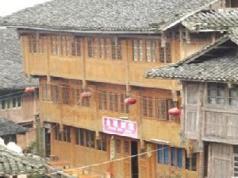 Longsheng Jindao Inn, Guilin