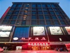 Hangzhou Platinum Palace Bo Gong Hotel, Hangzhou