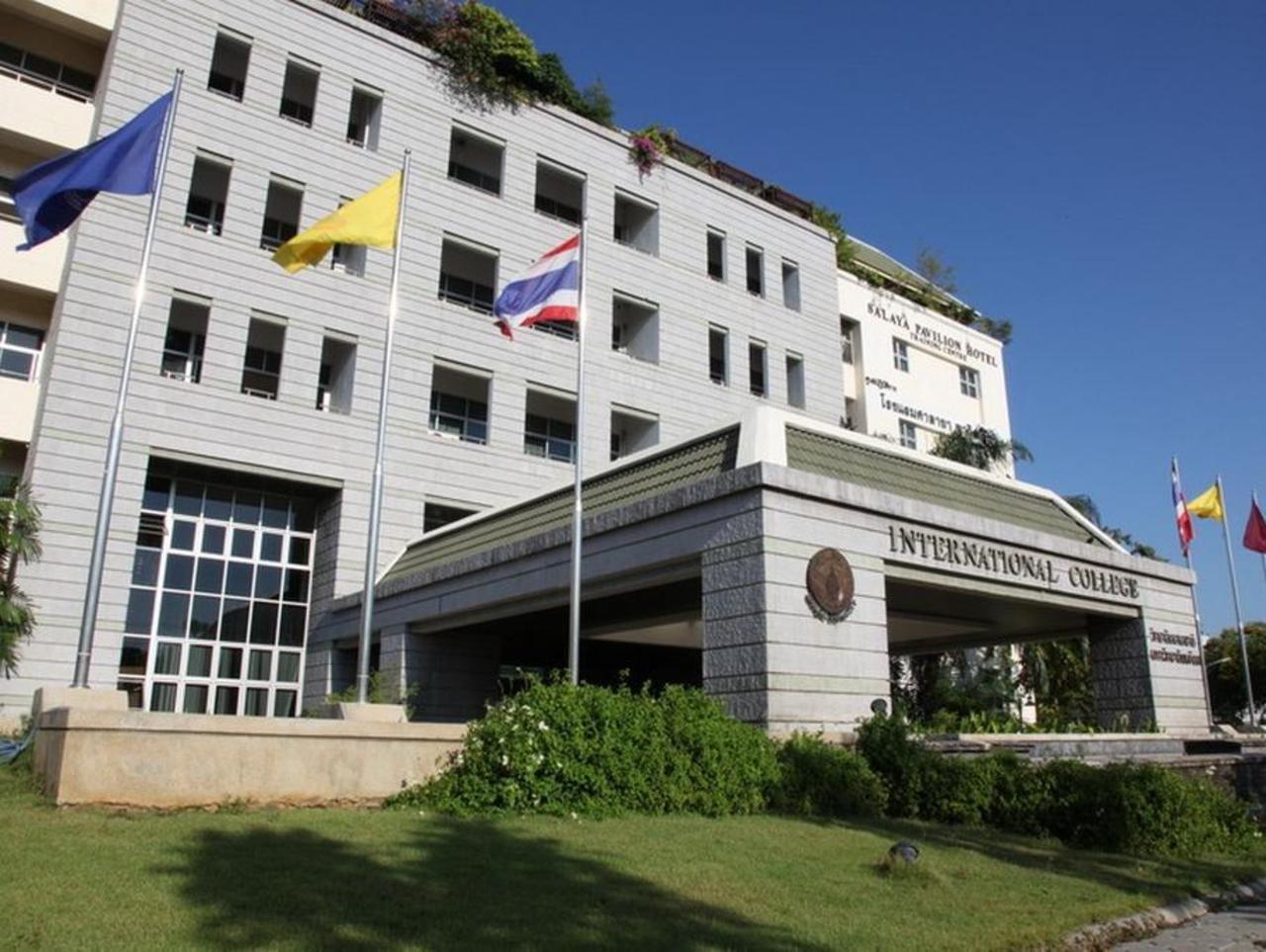 ศาลายาพาวิลเลียนโฮเต็ล (Salaya Pavilion Hotel)