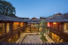 Lijiang Banxicaotang Inn, Lijiang