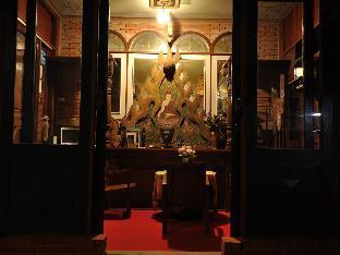 The Sixty at Ayutthaya Guesthouse PayPal Hotel Ayutthaya