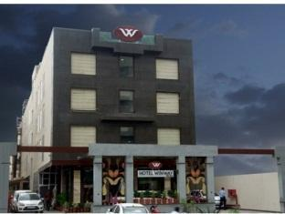 Hotel Winway - Indore