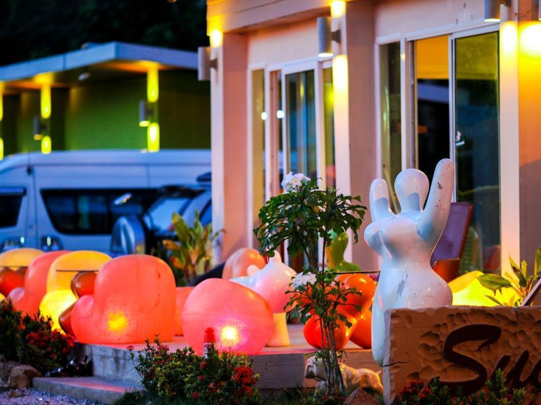 โฮม ดีไซน์ บาย ภาคิน (Home Design Resort By Pakin)   (6.4)