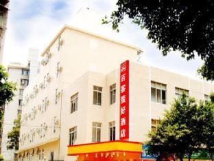 Back Myhome Hotel Guangzhou Shidai Branch