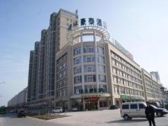 GreenTree Inn Shuyang Government Business Hotel, Suqian