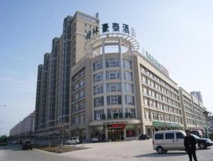 GreenTree Inn Shuyang Government Business Hotel