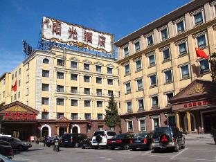 Jia Long Sunny Hotel Daxing Branch