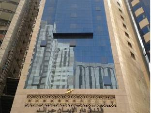Dar Al Eiman Grand Hotel