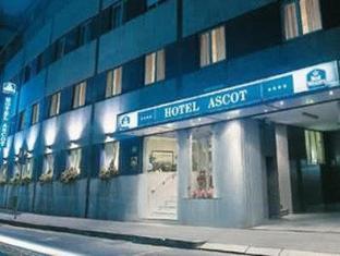 Best Western Hotel Ascot