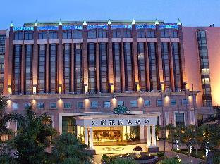 ハイヤット ガーデン ホテル チャンアン