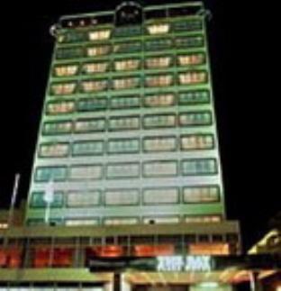 Bay Plaza Hotel Foto Agoda